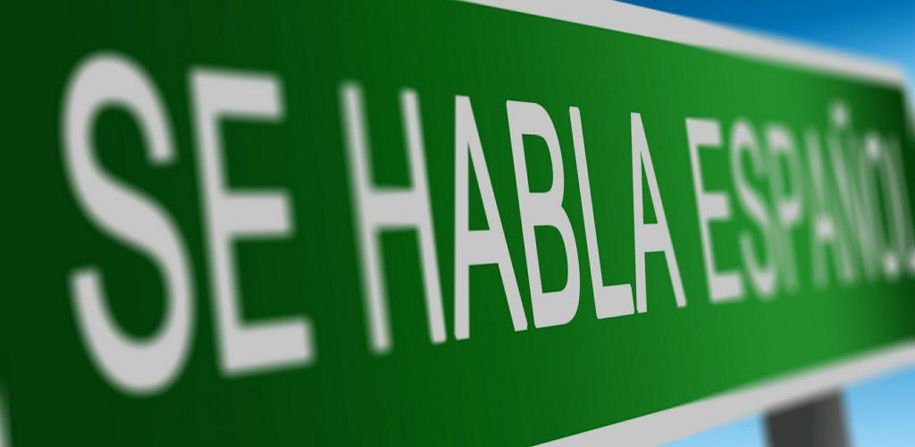 Emprendimiento, sustentabilidad y multiculturalidad: su importancia en nuestra sociedad